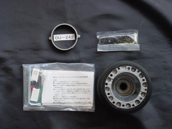 ジムニー JB23 Kei HN21.22 ワゴンR MC11 MC21 等 ボス OU-242