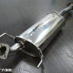 SUS-M4-TRJ150W
